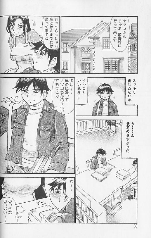 Souzou Ijou ni Tappuri 29