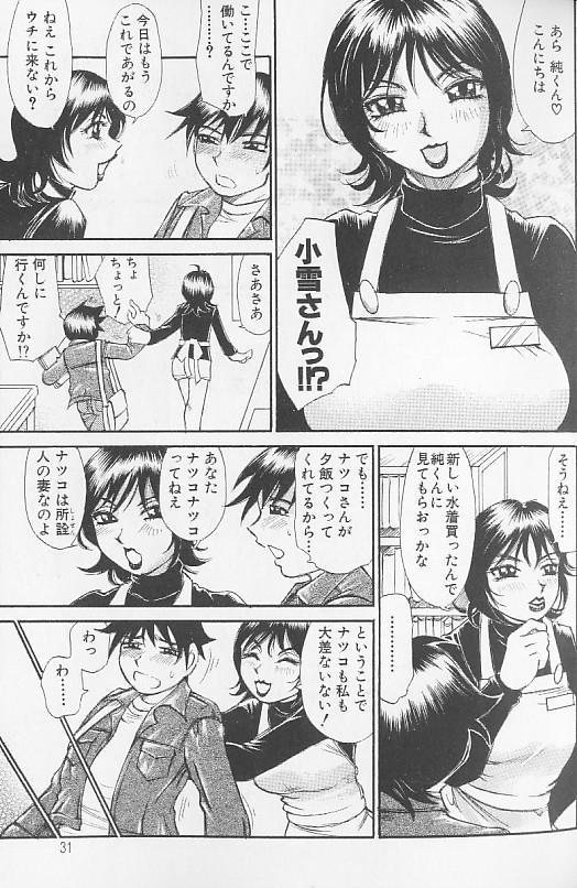 Souzou Ijou ni Tappuri 30
