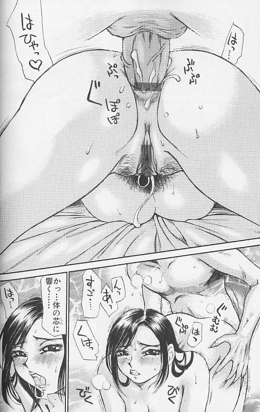 Souzou Ijou ni Tappuri 41