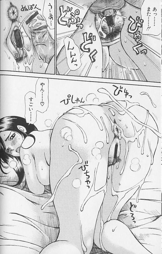 Souzou Ijou ni Tappuri 63