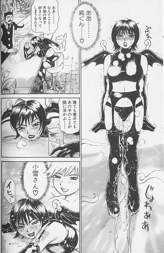 Souzou Ijou ni Tappuri 75