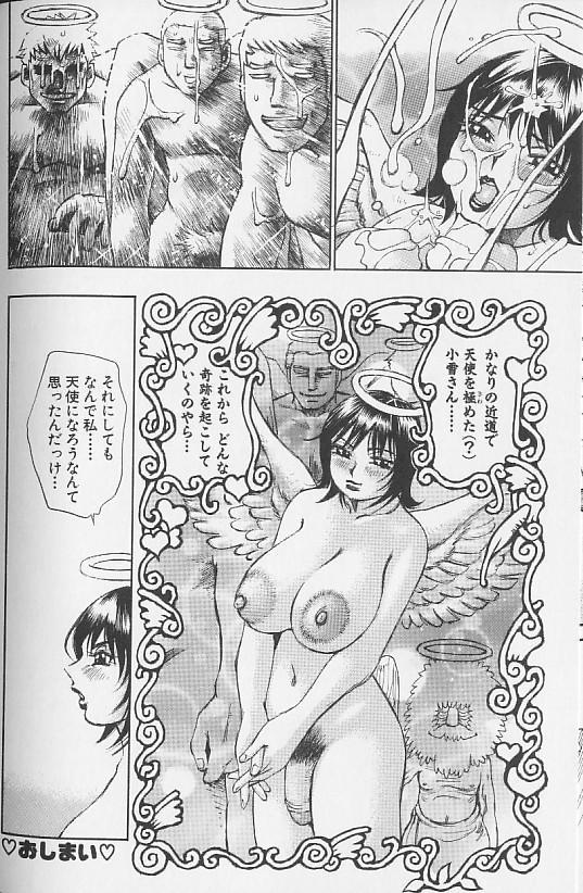 Souzou Ijou ni Tappuri 87