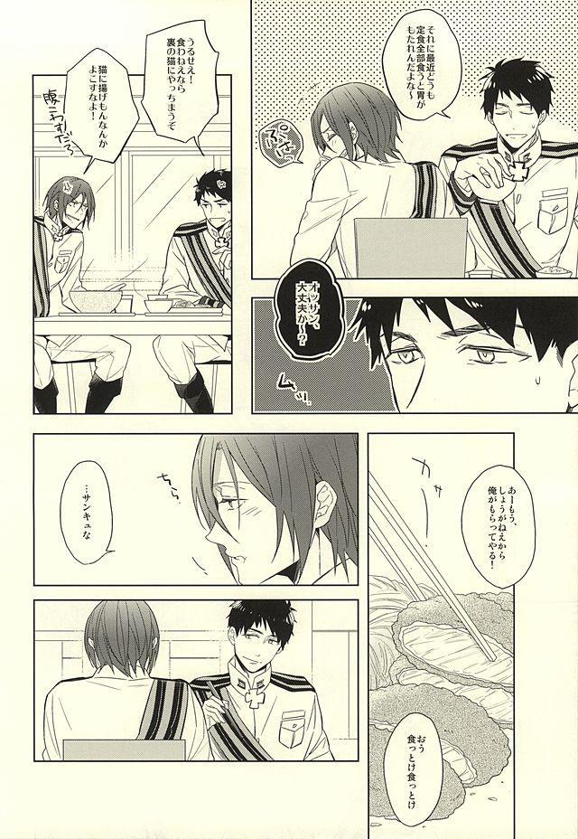 Hana ni Arashi 21