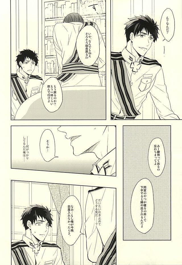 Hana ni Arashi 25