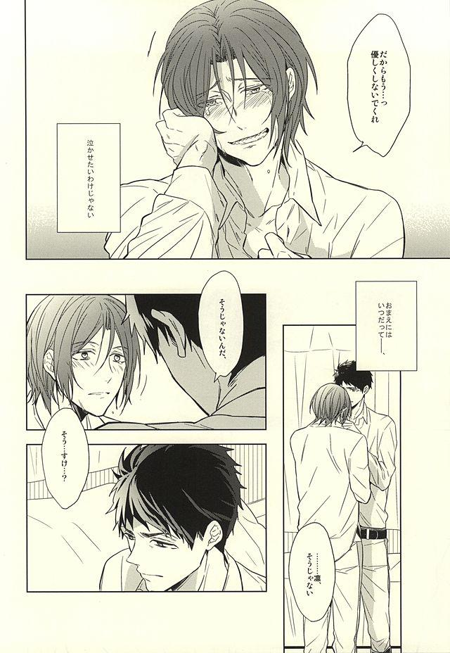 Hana ni Arashi 37
