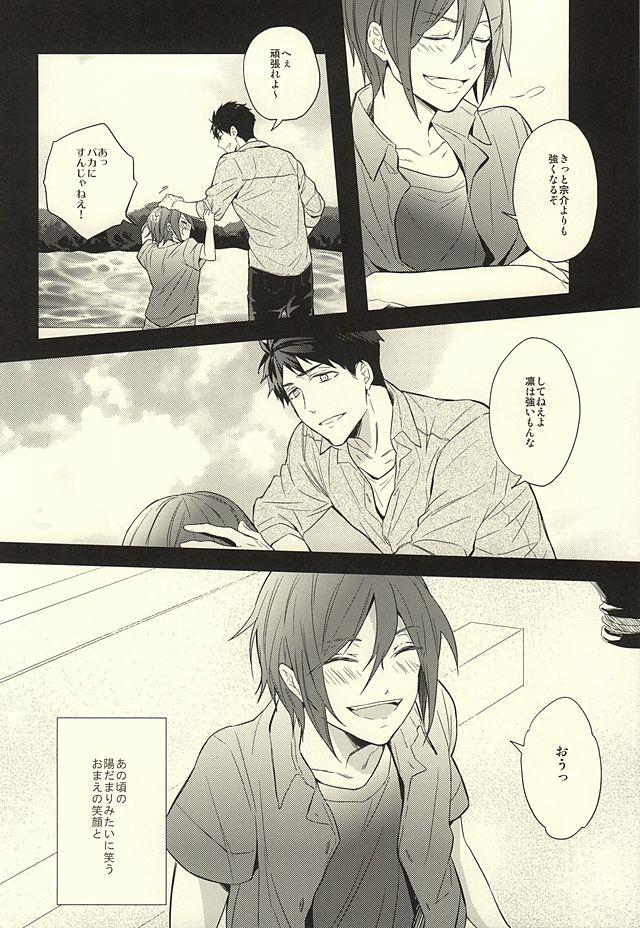 Hana ni Arashi 3