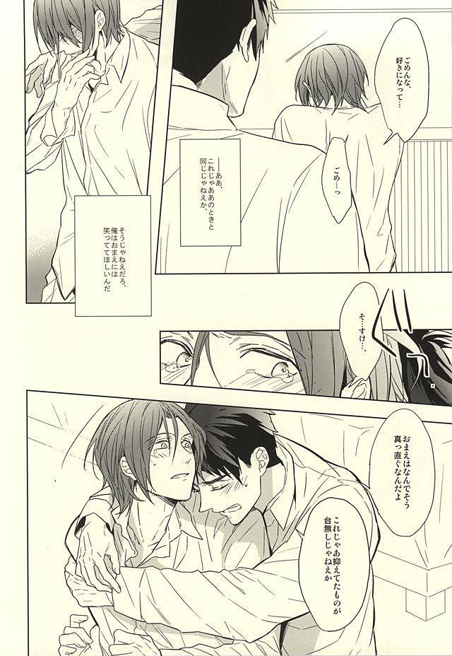 Hana ni Arashi 41