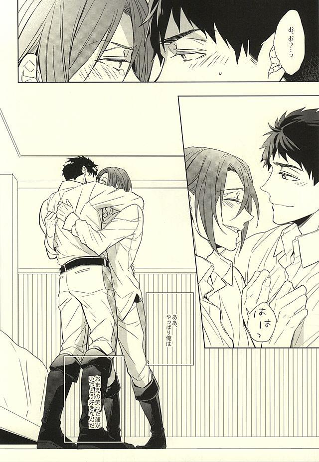Hana ni Arashi 43