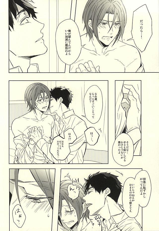 Hana ni Arashi 47