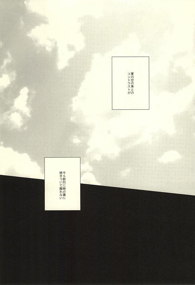 Hana ni Arashi 4