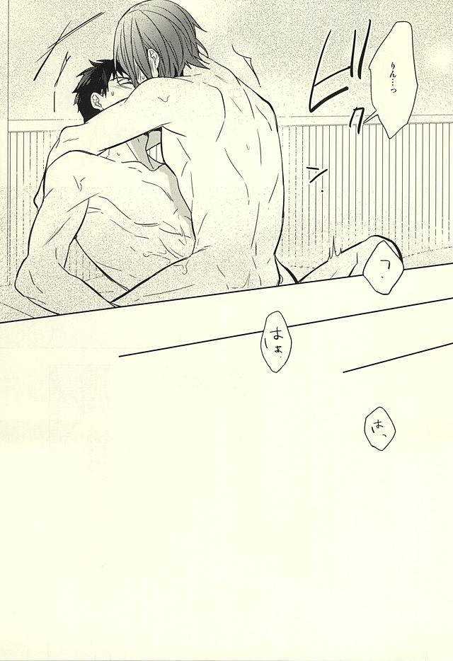 Hana ni Arashi 56