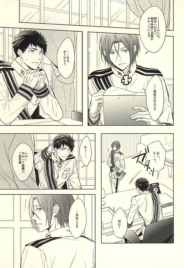 Hana ni Arashi 6