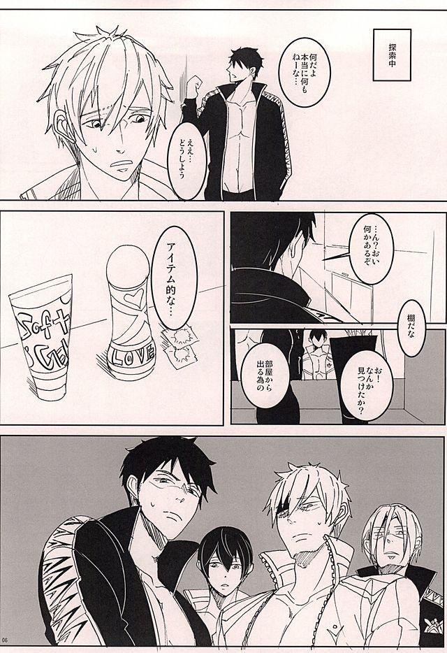 XXX Shinai to Deraremasen! 3