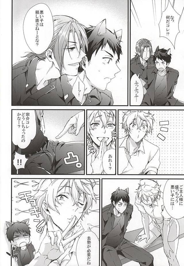 Sano-san! 2 10