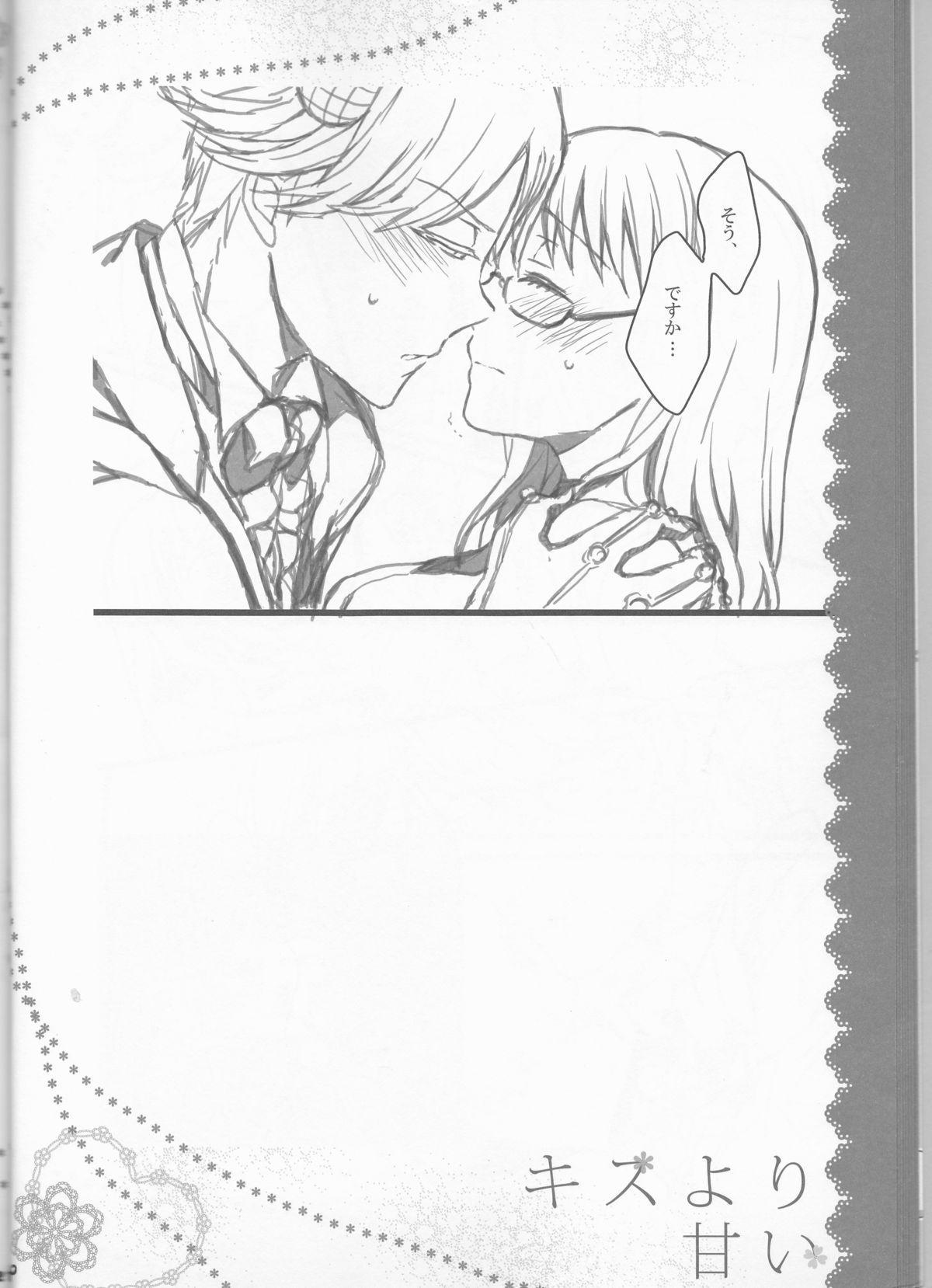 Kiss Yori Amai 19