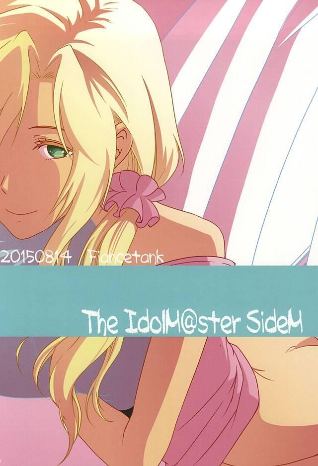 (C88) [Fiance Tank (Matsuee)] Tsuzuki-san to Rei-san no Icha Icha OneShota Life Love Amakkusu hen (THE IDOLM@STER SideM) 21