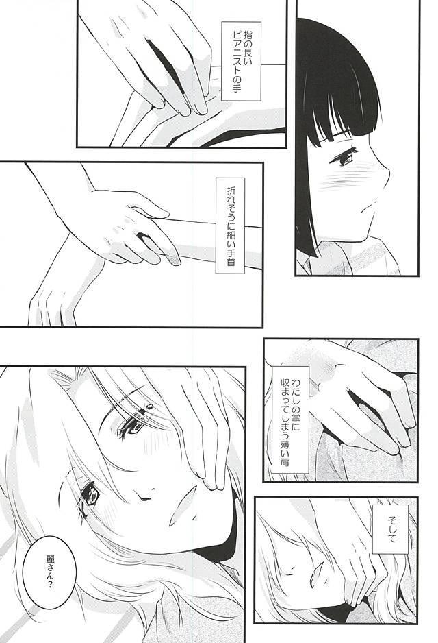 (C88) [Fiance Tank (Matsuee)] Tsuzuki-san to Rei-san no Icha Icha OneShota Life Love Amakkusu hen (THE IDOLM@STER SideM) 5