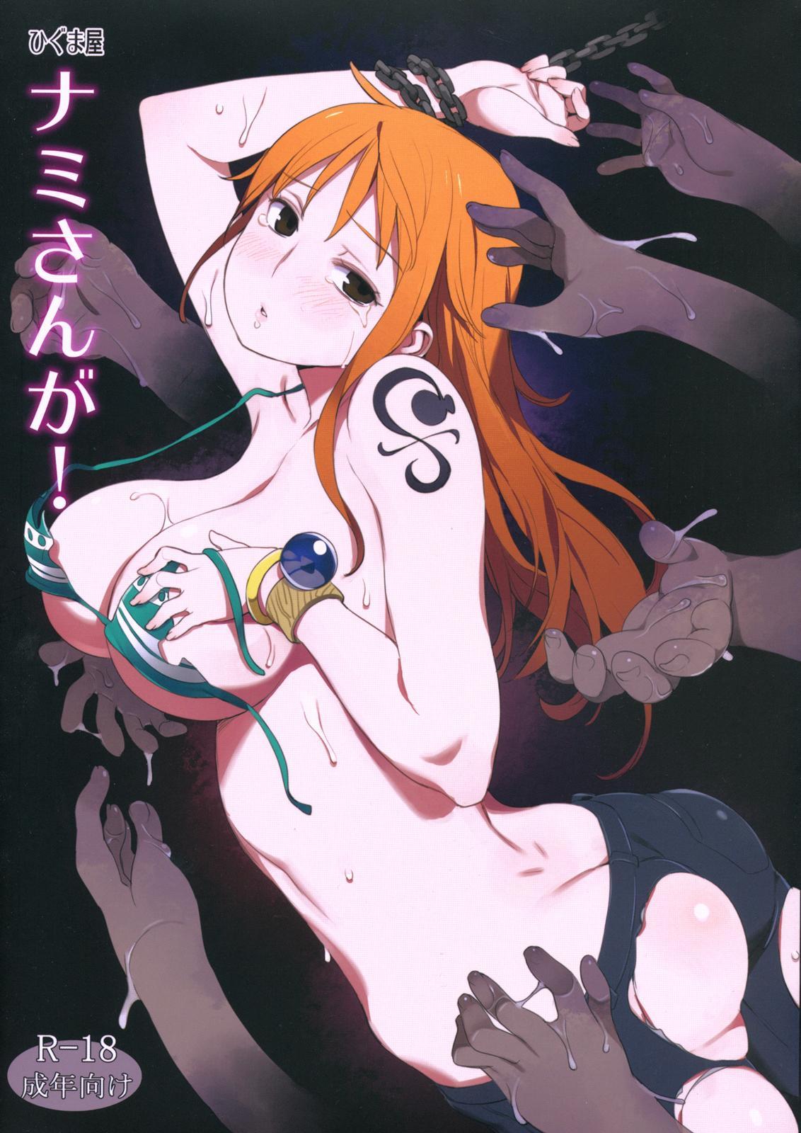 (C81) [Higuma-ya (Nora Higuma)] Nami-san ga! (One Piece) [English] colorized (incomplete) 0