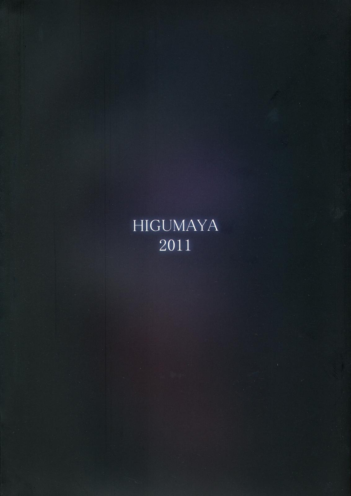 (C81) [Higuma-ya (Nora Higuma)] Nami-san ga! (One Piece) [English] colorized (incomplete) 1
