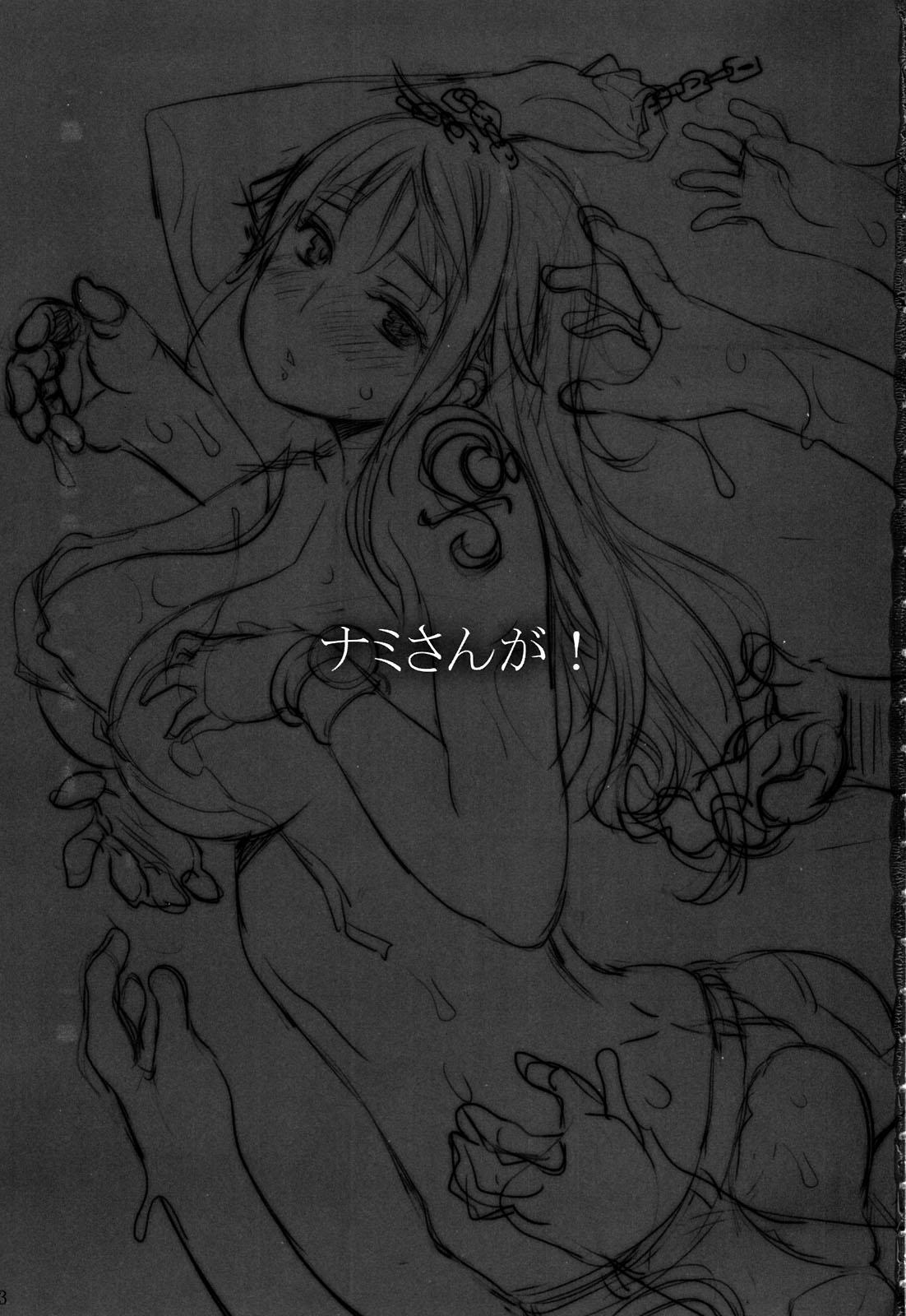 (C81) [Higuma-ya (Nora Higuma)] Nami-san ga! (One Piece) [English] colorized (incomplete) 2