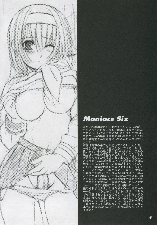 Maniac 6 - 7 2