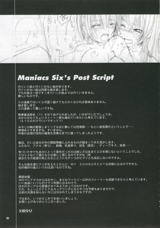 Maniac 6 - 7 29
