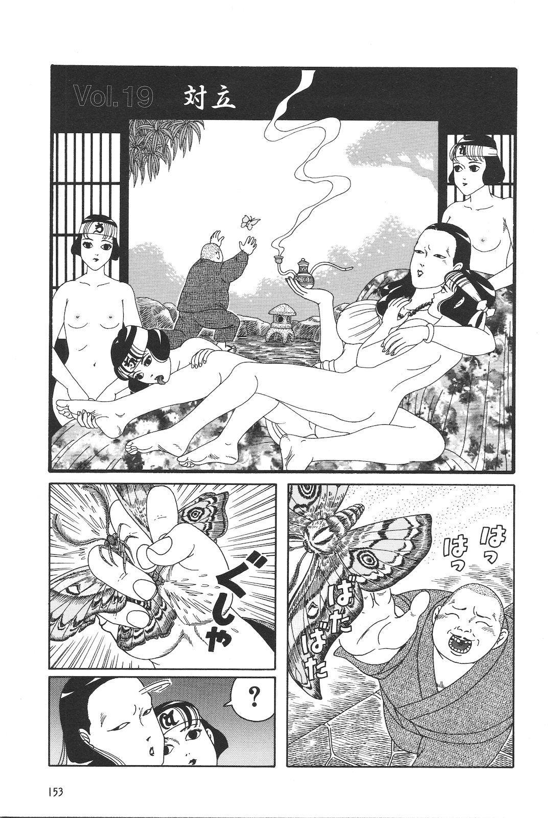 Dobusarai Gekijou 154