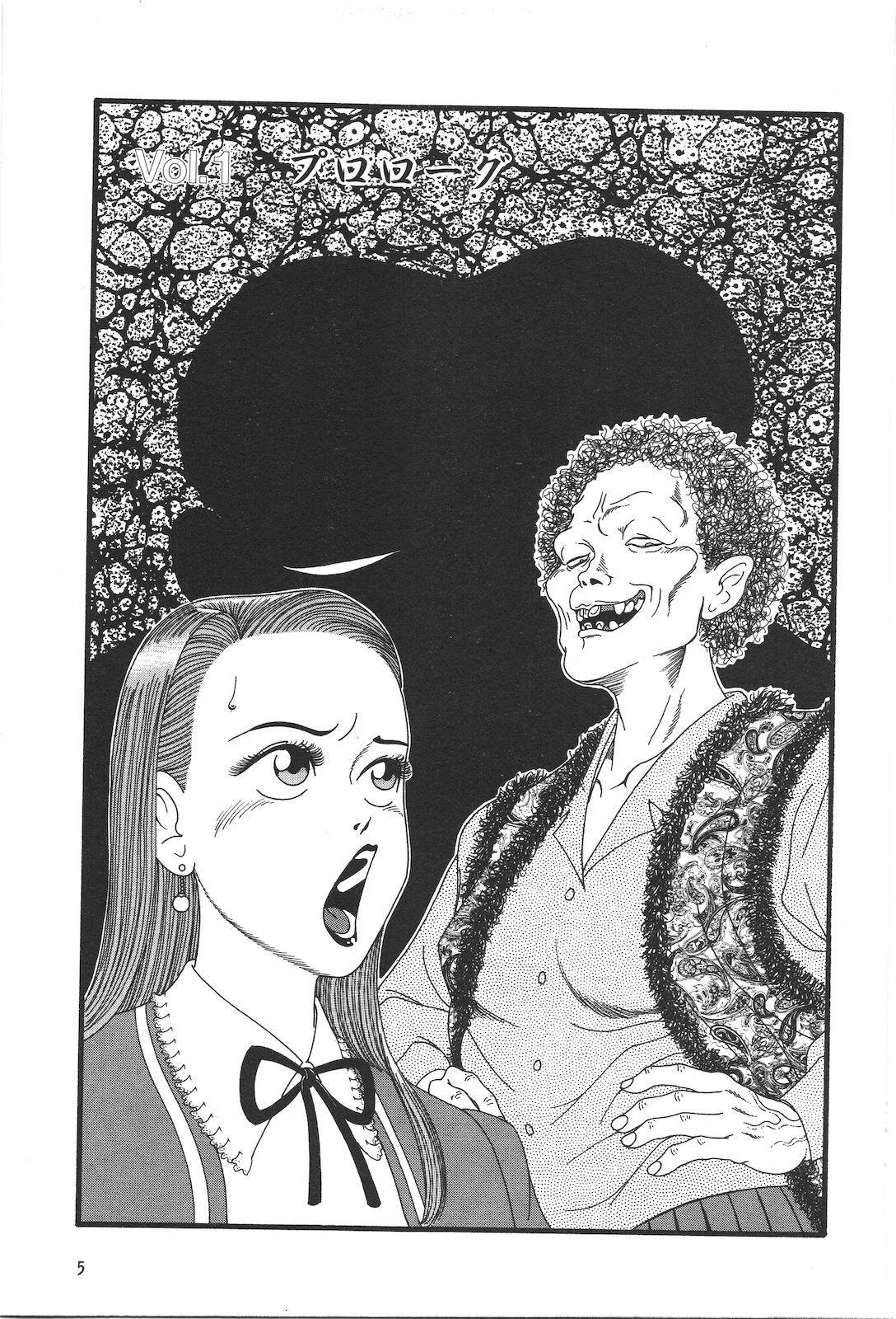 Dobusarai Gekijou 6