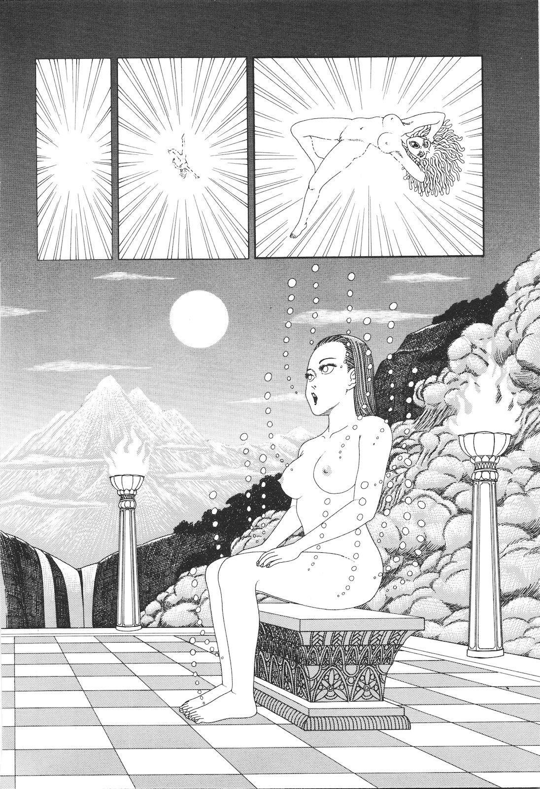 Dobusarai Gekijou 77