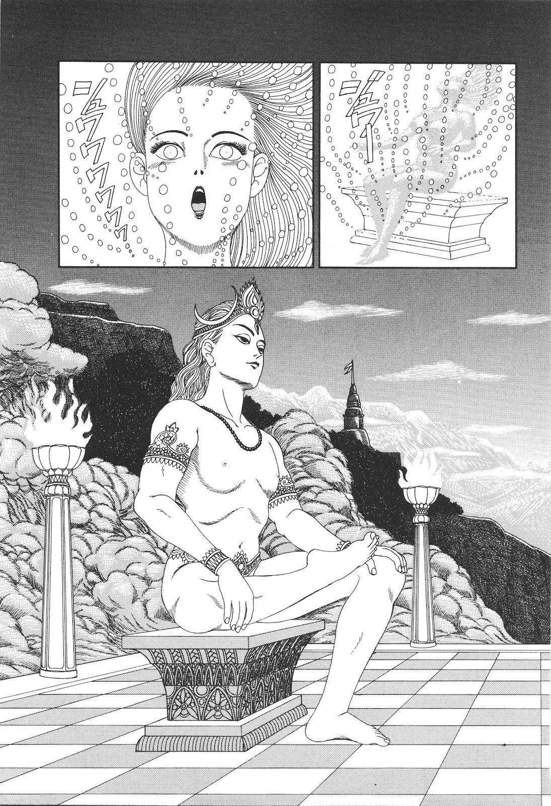 Dobusarai Gekijou 78