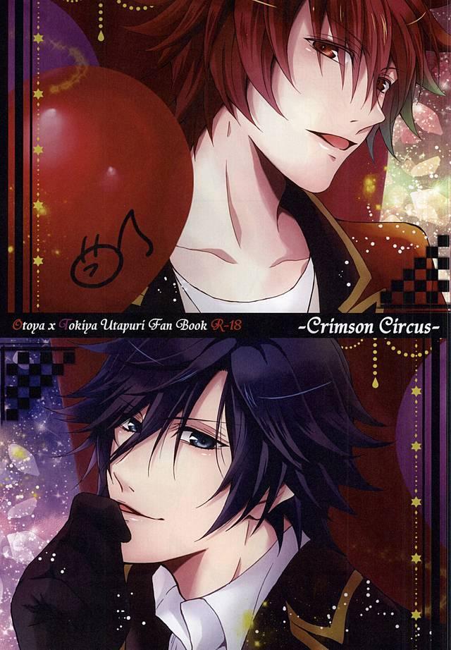Crimson Circus 0