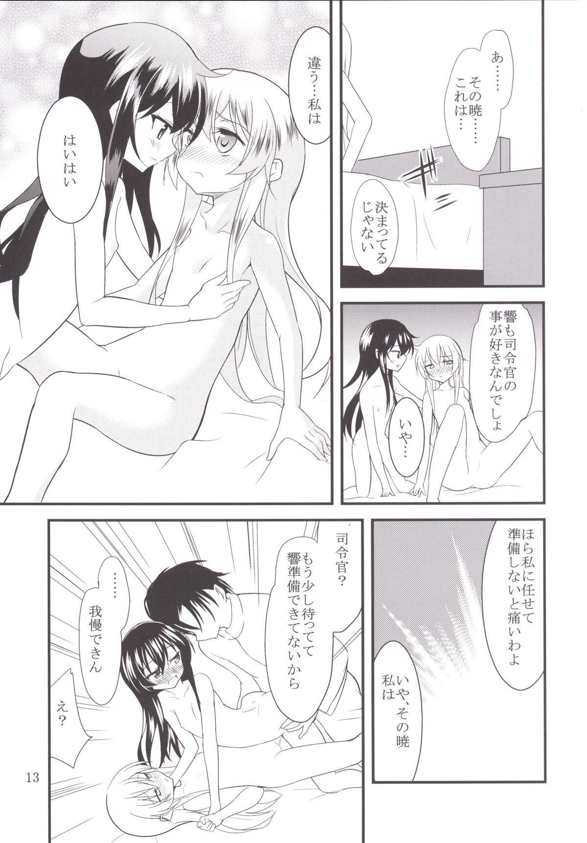 Hibiki to Akatsuki 11