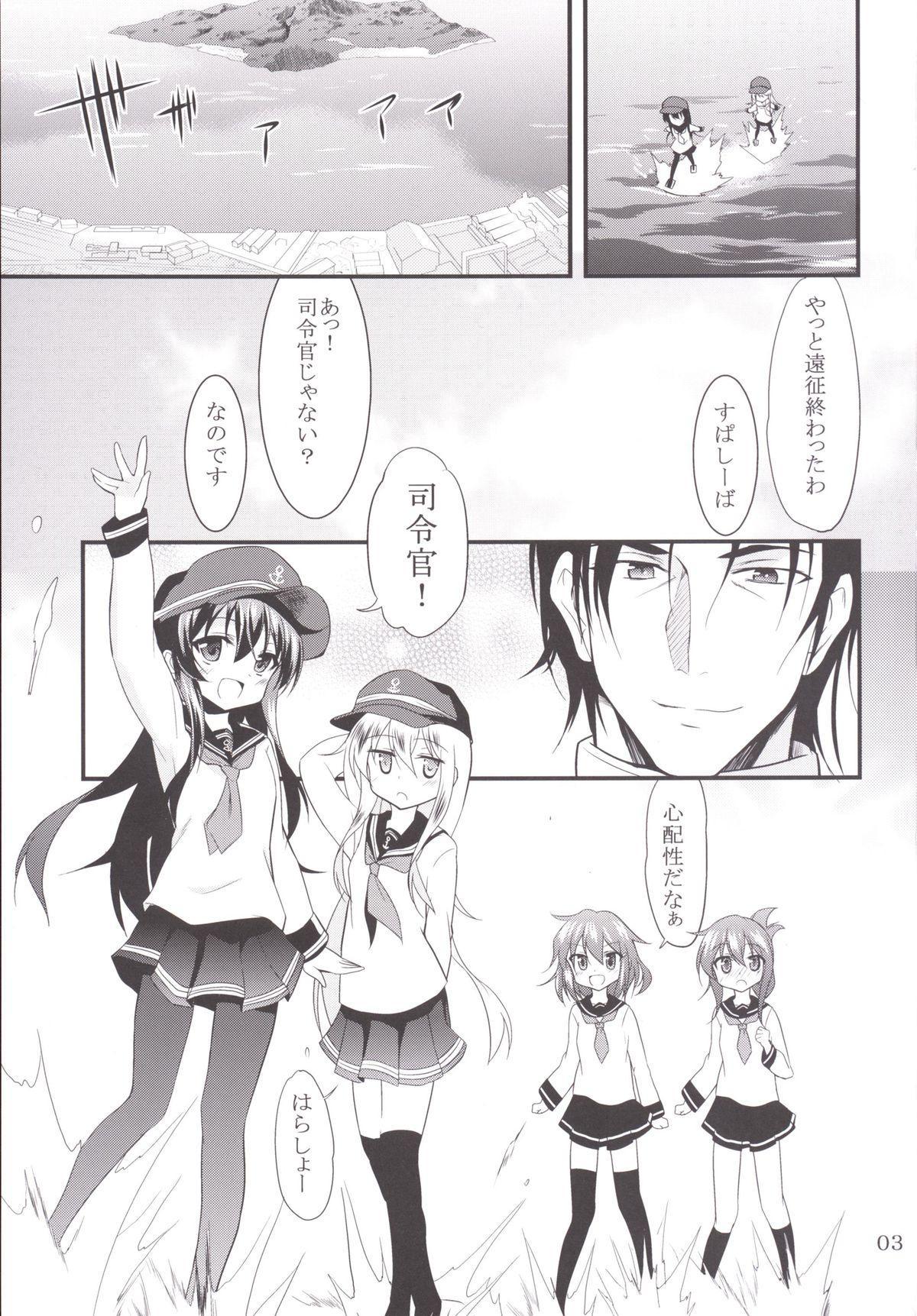 Hibiki to Akatsuki 1