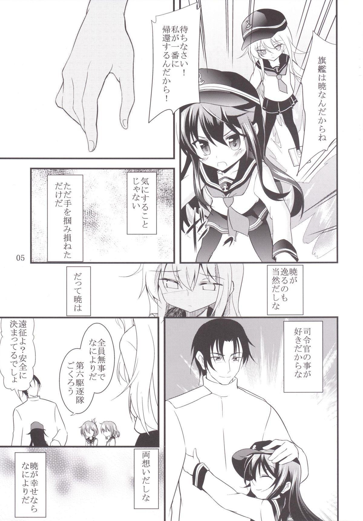 Hibiki to Akatsuki 3