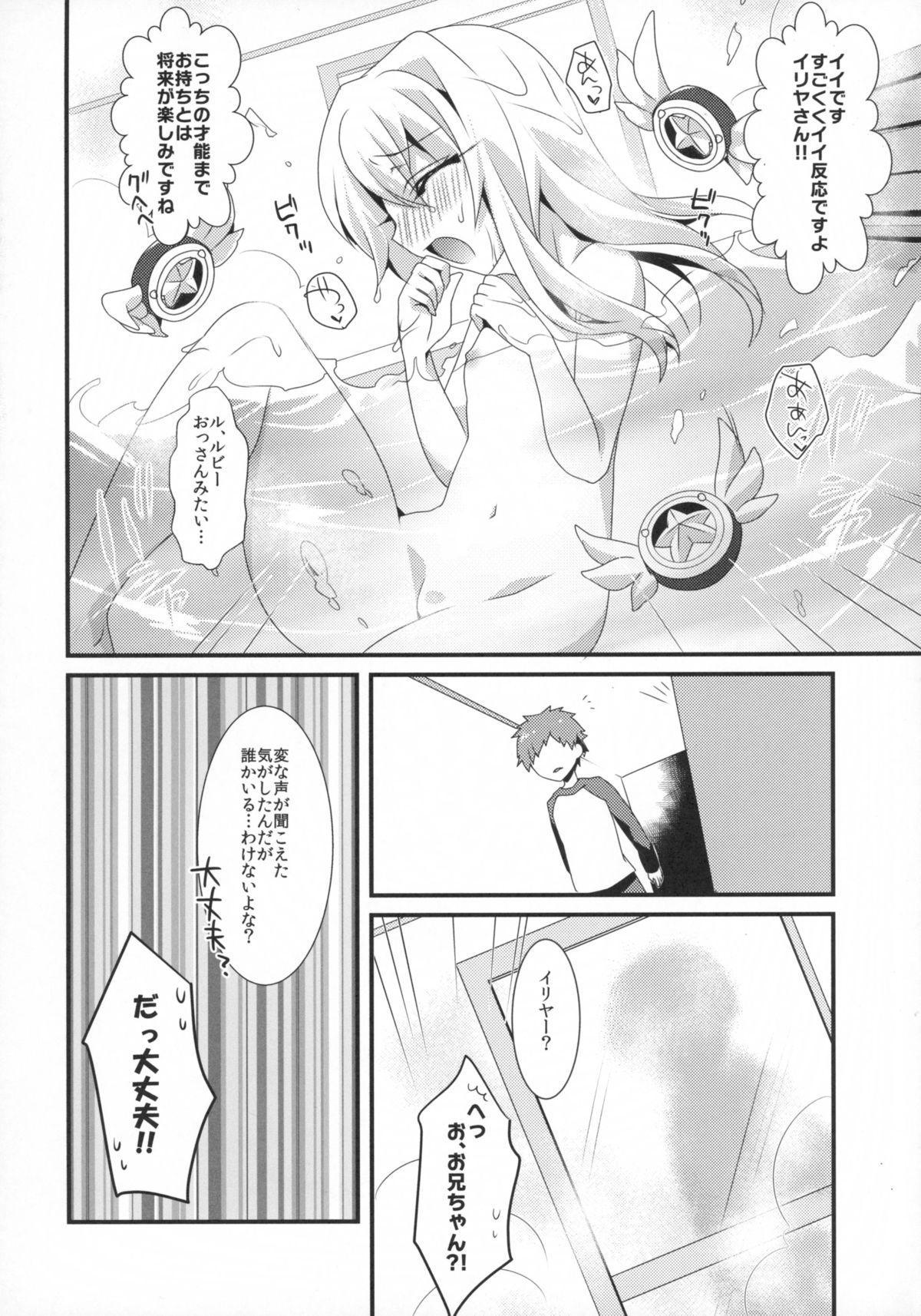 Mahou shoujo no nichijou 9