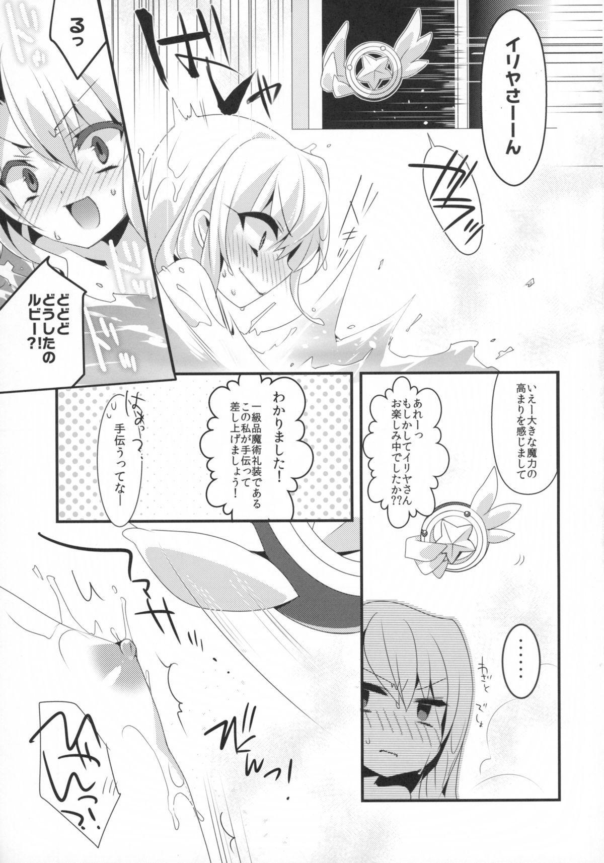 Mahou shoujo no nichijou 8