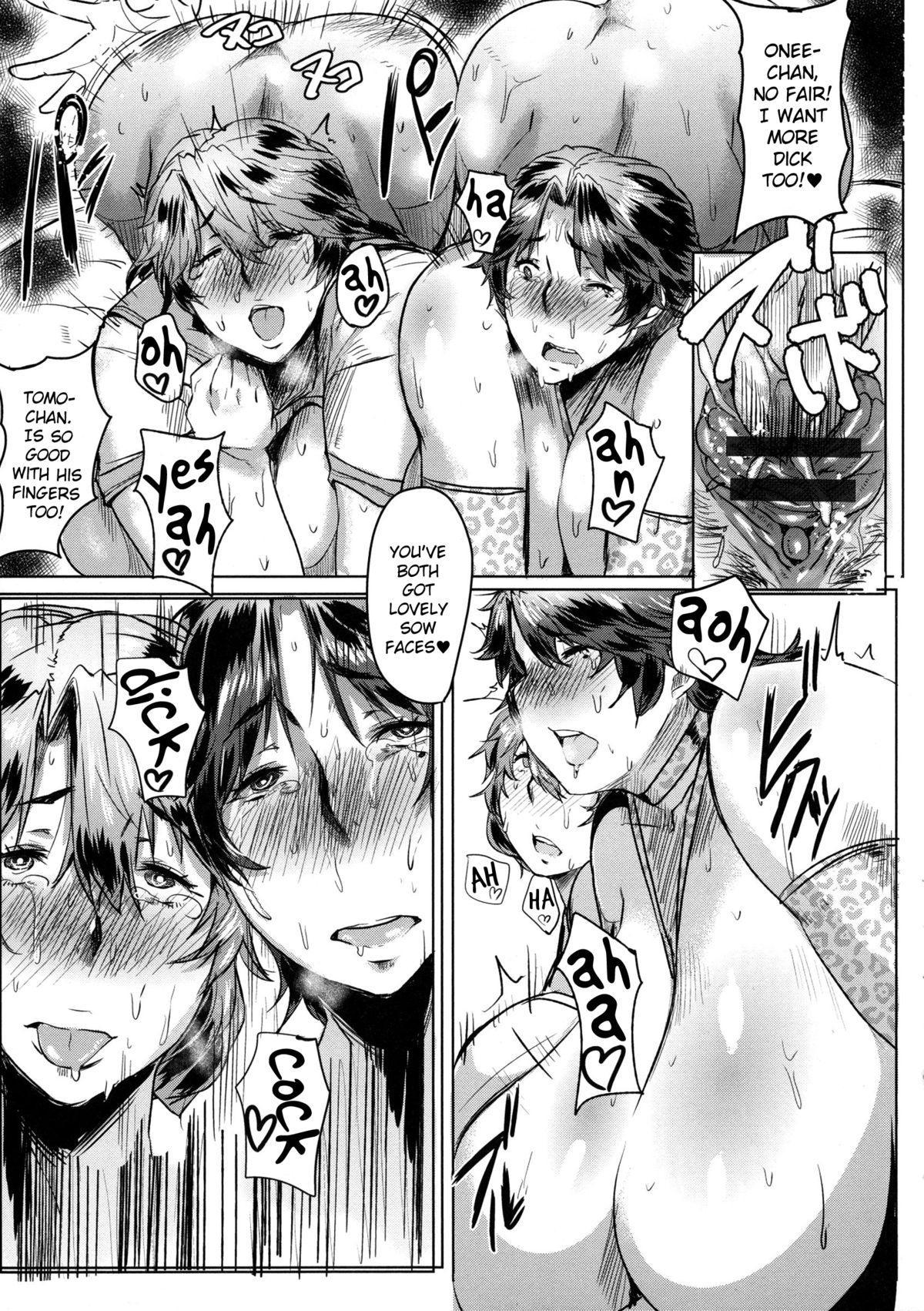 Ryakudatsu! Musuko Chinpo Love | Plunder! Son's Dick Love 16
