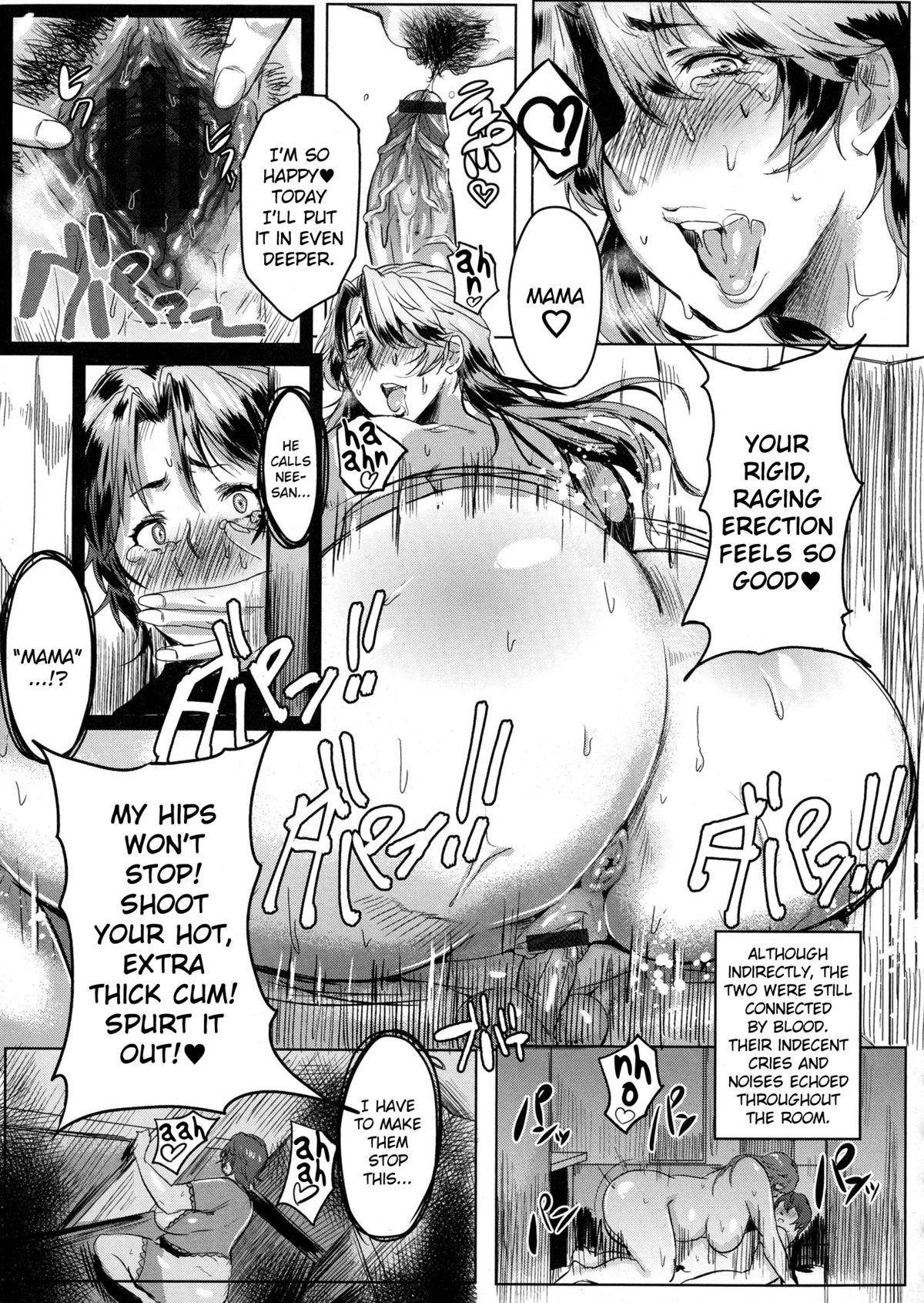 Ryakudatsu! Musuko Chinpo Love | Plunder! Son's Dick Love 2
