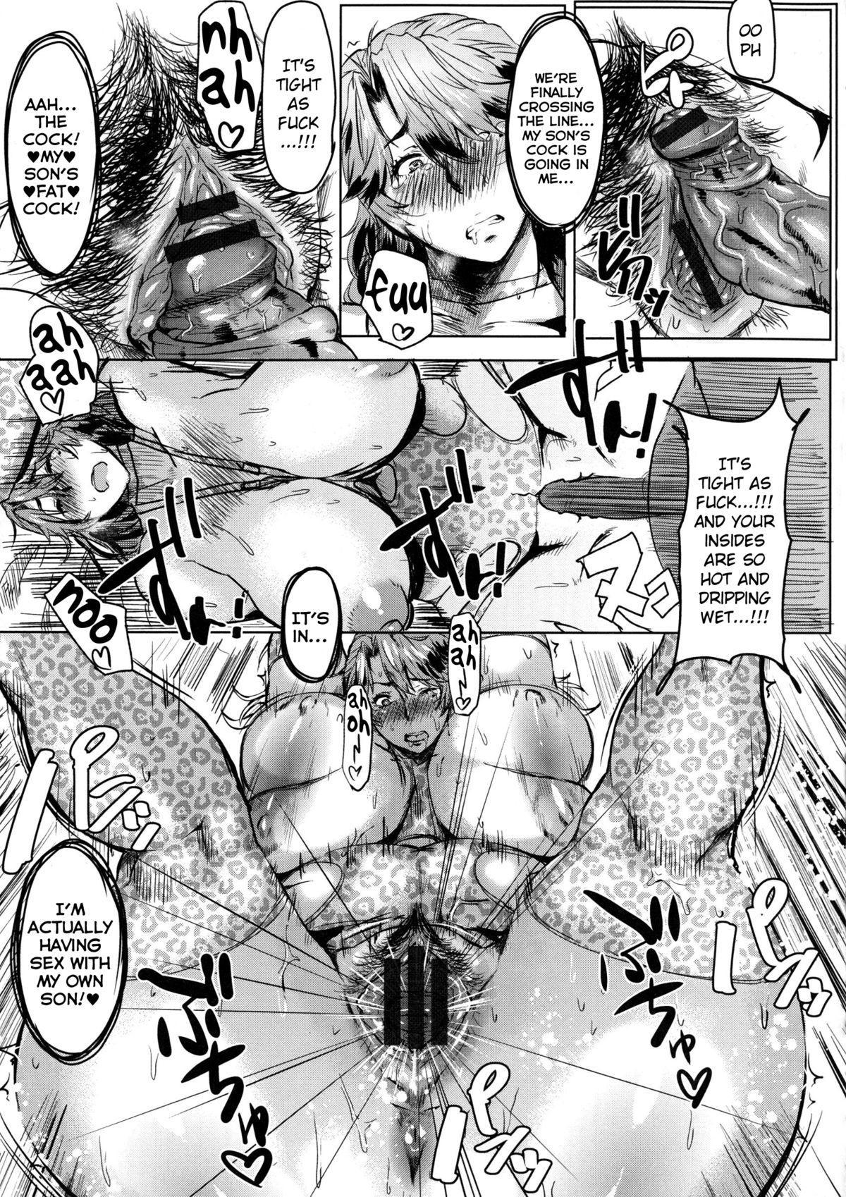 Ryakudatsu! Musuko Chinpo Love | Plunder! Son's Dick Love 8