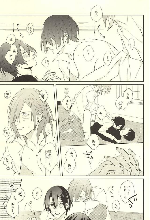 Ore no Koibito ga Mou Hitori Fuechau Hanashi 14