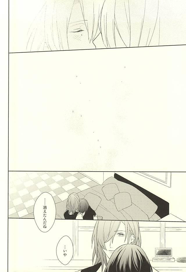 Ore no Koibito ga Mou Hitori Fuechau Hanashi 29