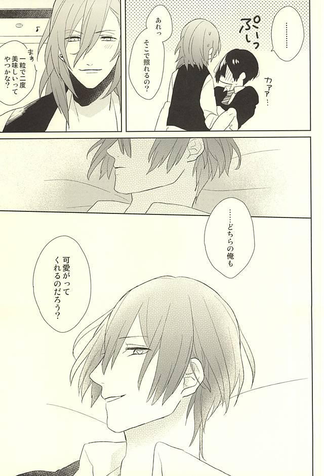 Ore no Koibito ga Mou Hitori Fuechau Hanashi 34