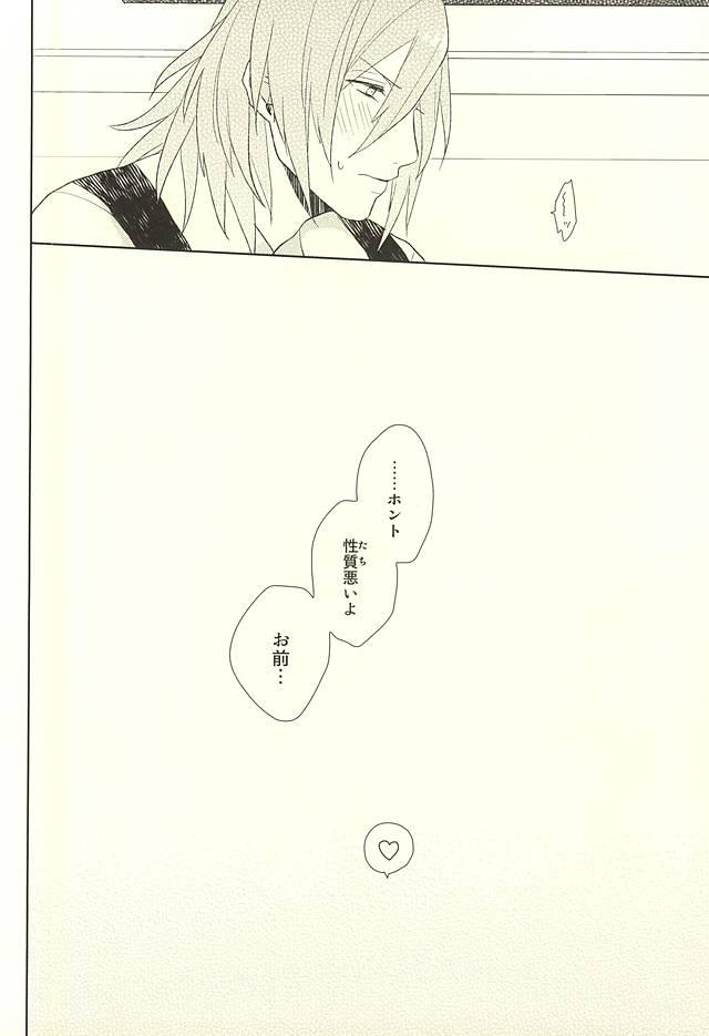 Ore no Koibito ga Mou Hitori Fuechau Hanashi 35