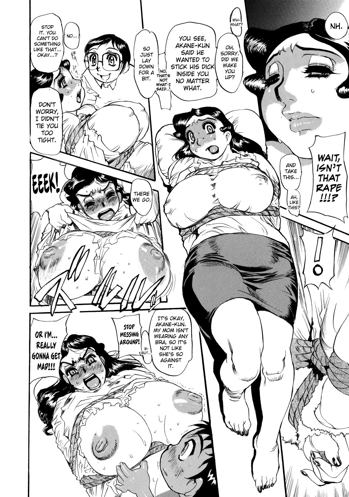 Maman no Toiki - Shitodo Nure Uzuku Haha no Ure Hada Ch.3 11