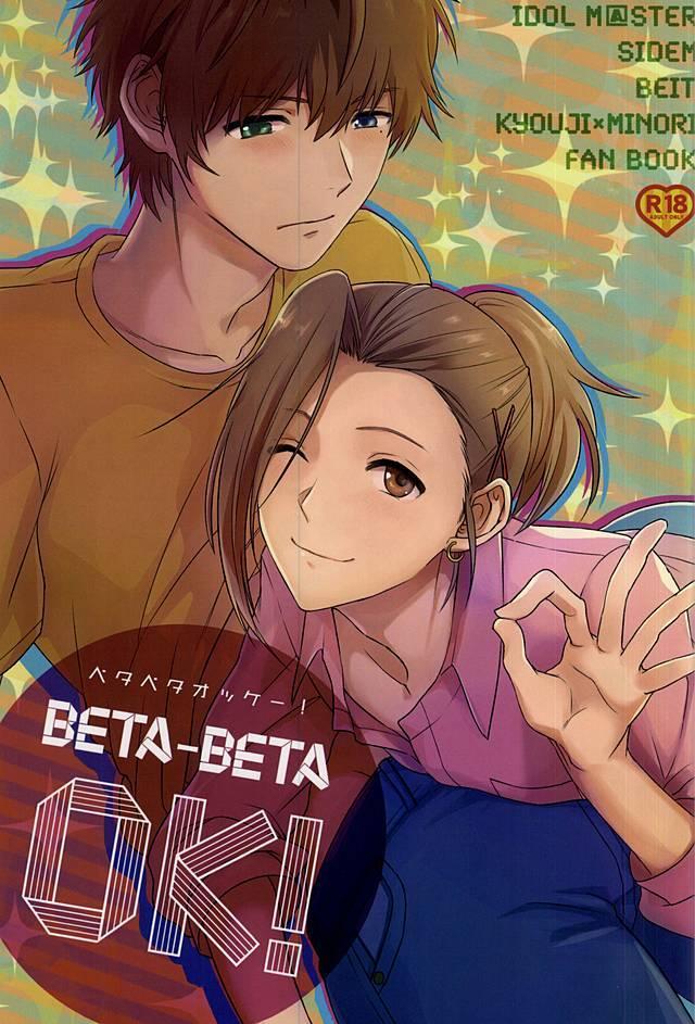 Beta Beta OK! 0