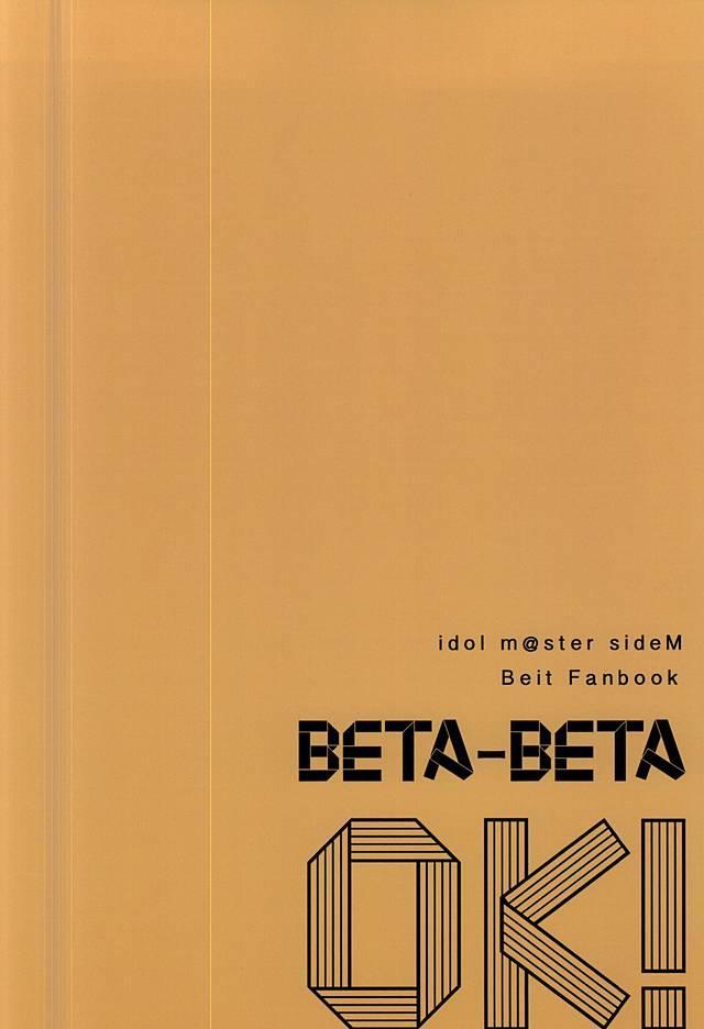 Beta Beta OK! 25