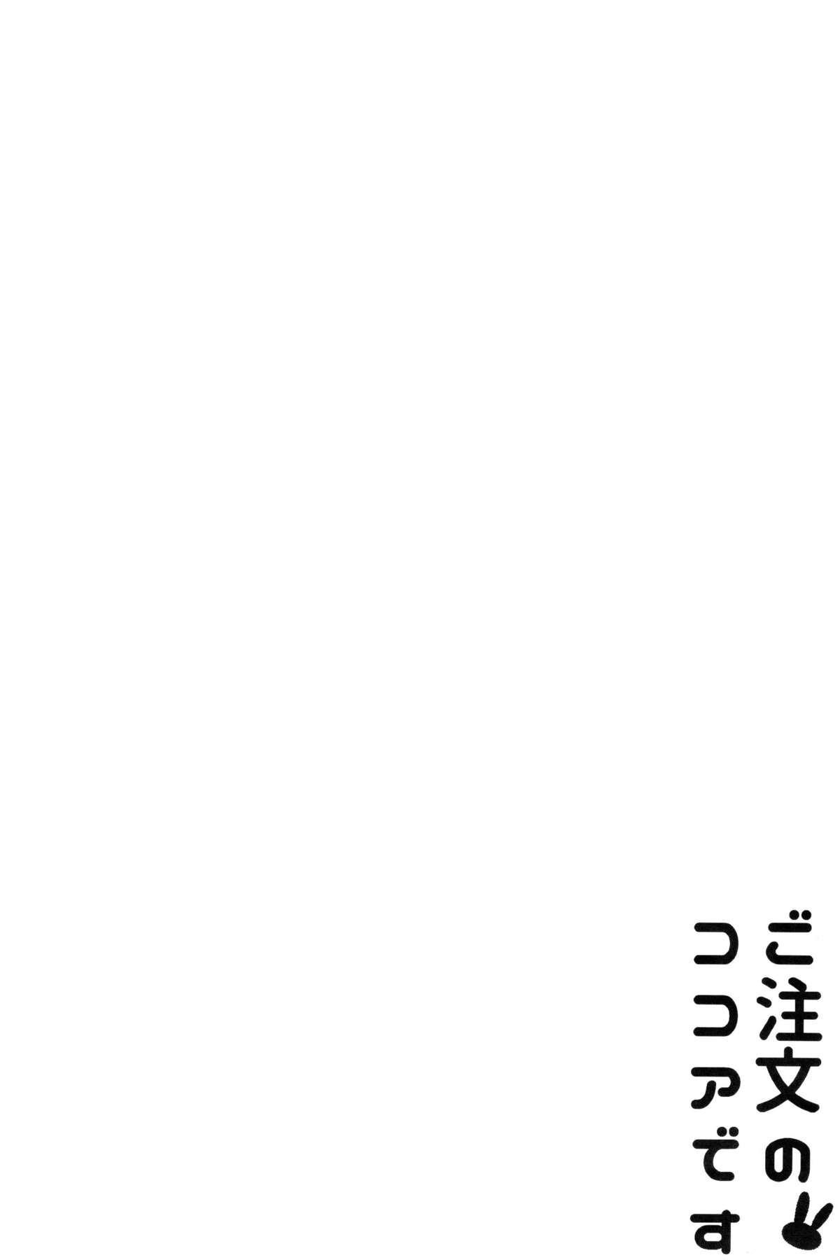 Gochuumon no Kokoa desu 4