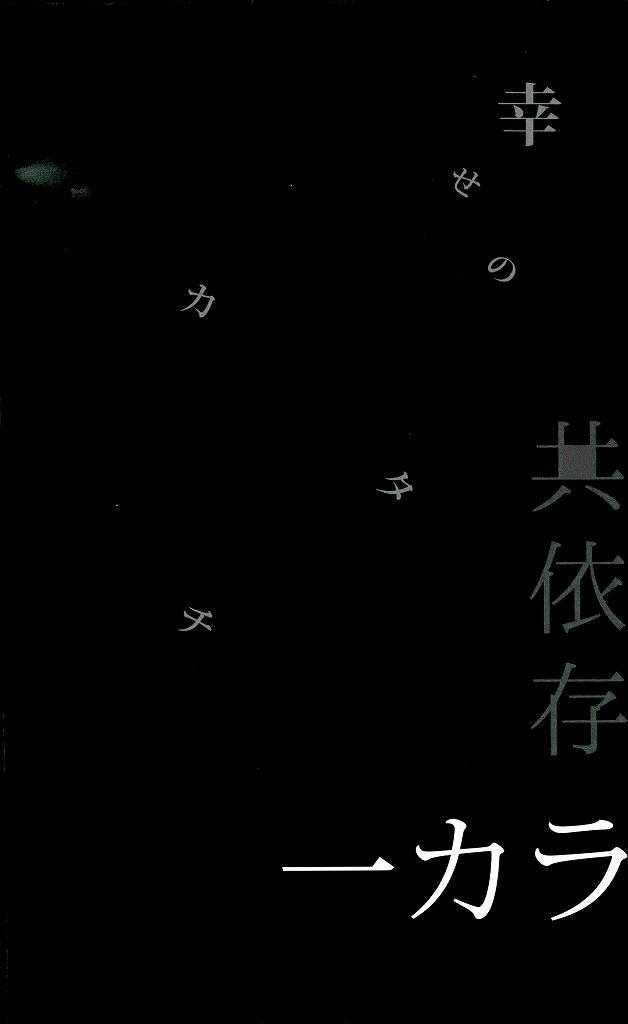 """Shiawase no Katachi """"Matsuno-ke no Omega Jijou"""" 22"""