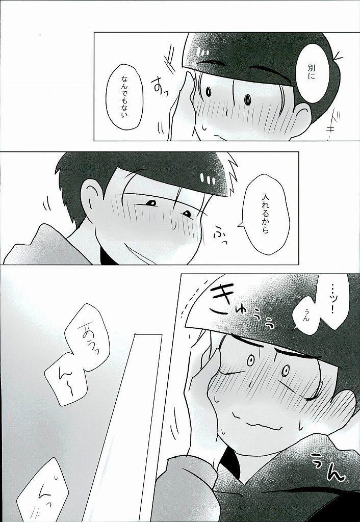 """Shiawase no Katachi """"Matsuno-ke no Omega Jijou"""" 28"""