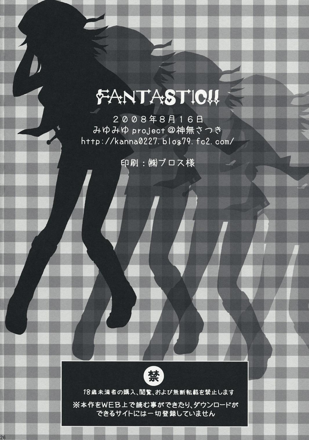 FANTASTIC!! 24